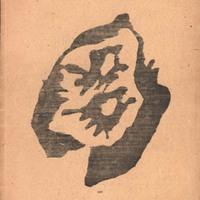 Dada, No. 4-5, (Anthologie Dada) (International Version)